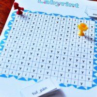 Labyrint. Hra na stiahnutie